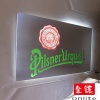 Pilsner LED Multilayer Sign