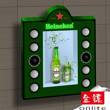 Heineken LCD Display