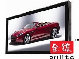 "32"" LCD Advertising Player"